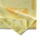 Mikrofasertuch Pikto Gelb